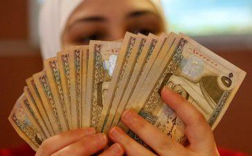 Mendapat Uang Cepat dan Halal, Aman Bebas Risiko