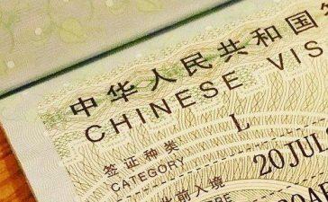 Cara Mudah Mengurus Visa China Yang Resmi Tanpa Khawatir