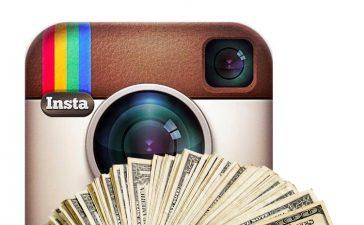 5 Cara Mendapatkan Uang dari Instagram